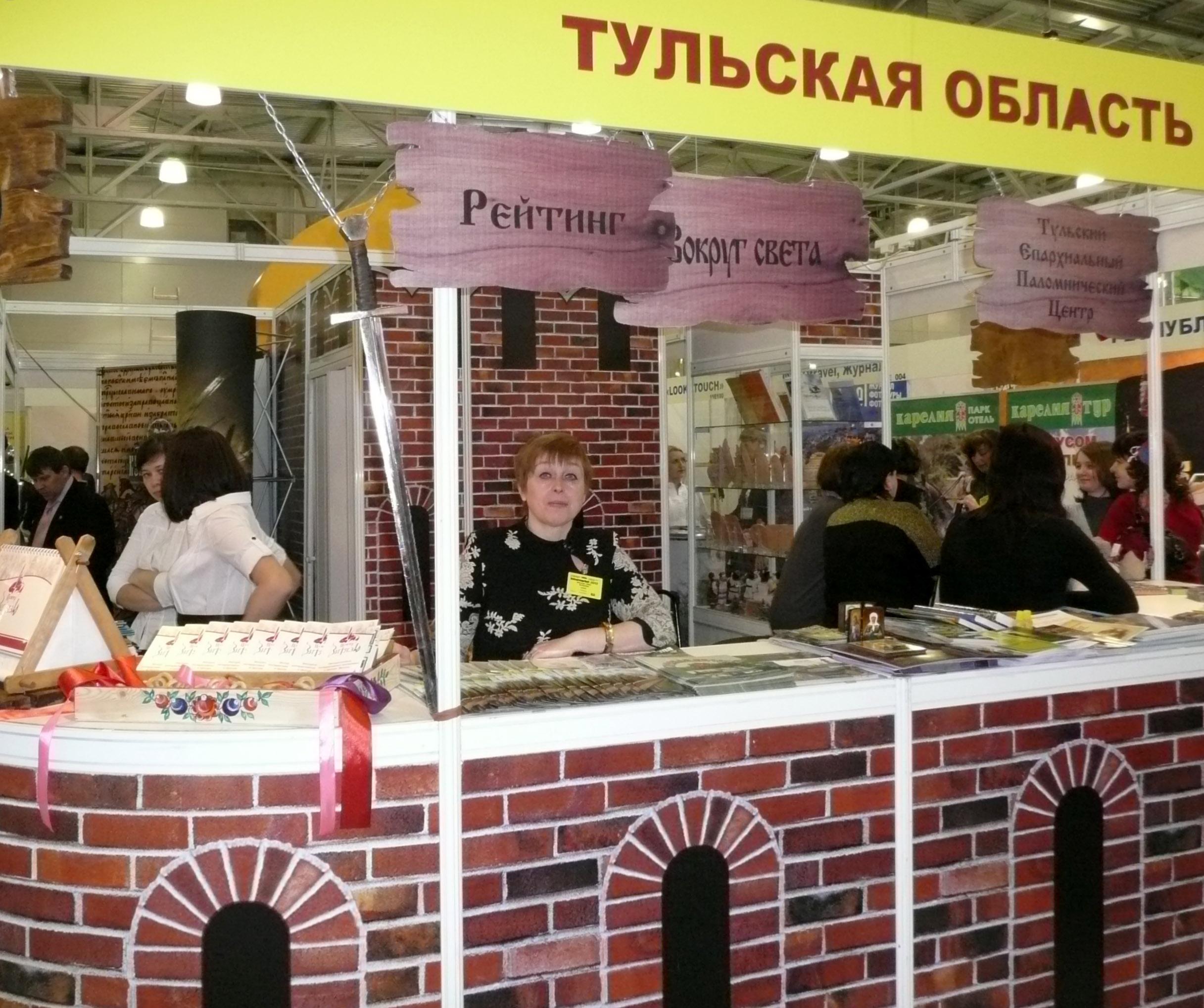 Агентства по организации праздников в россии