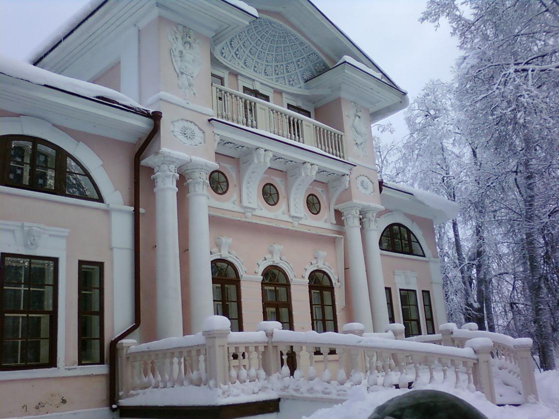 Праздник день русского языка в россии