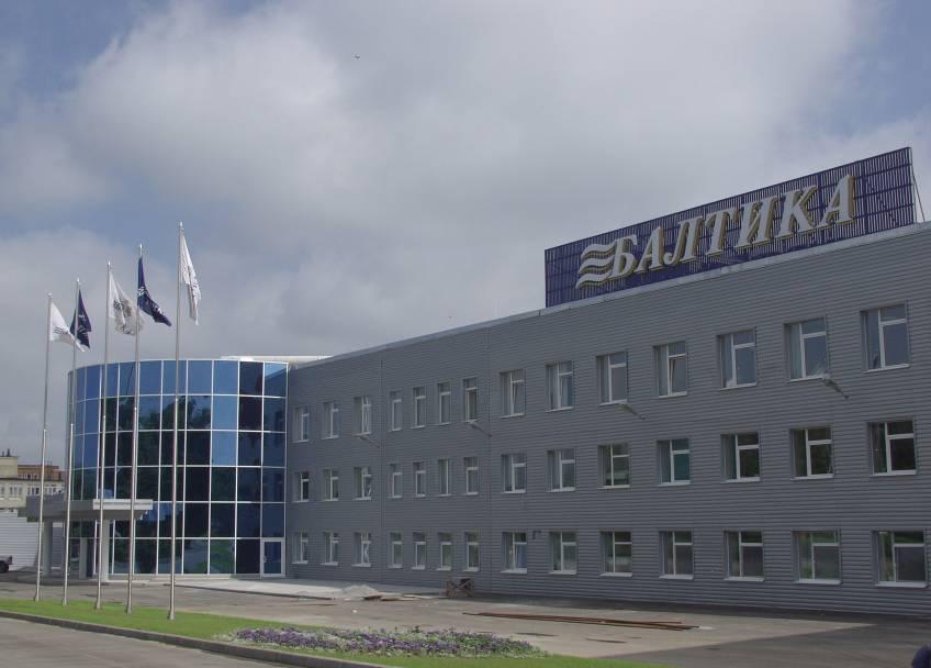 Картинки по запросу балтика завод тула