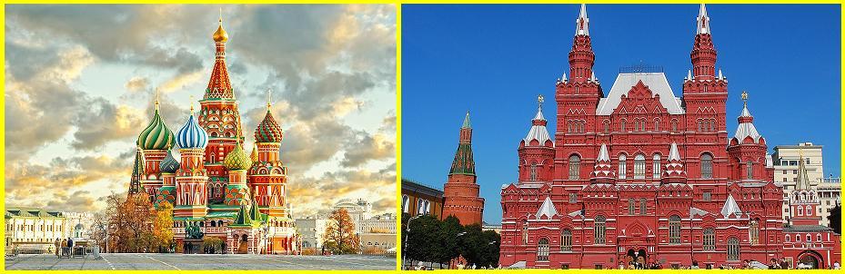 Tur Moskva Krasnaya Ploshad Istoricheskij Muzej Blizhajshie Tury